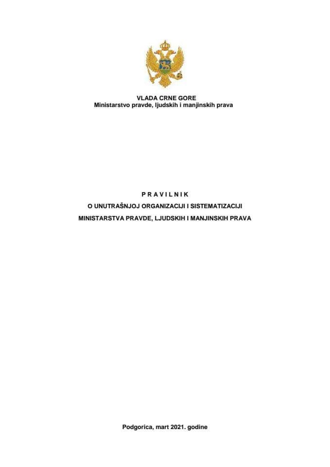 Pravilnik o unutrašnjoj organizaciji i sistematizaciji MPLjMP