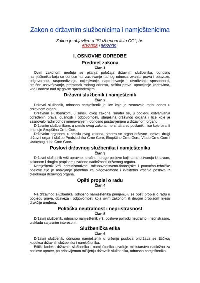 """Zakon o državnim službenicima i namještenicima (""""Sl.List CG"""", br. 50/2008 i 86/2009)"""