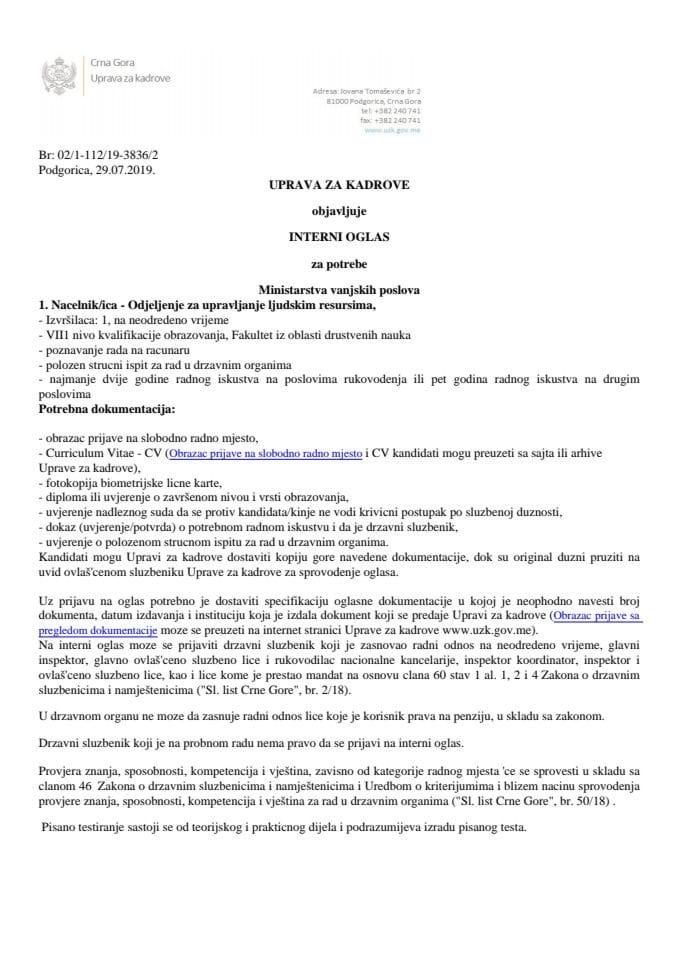 Uprava za kadrove je za potrebe MVP-a objavila interni oglas za radno mjesto Nacelnik/ica - Odjeljenje za upravljanje ljudskim resursima