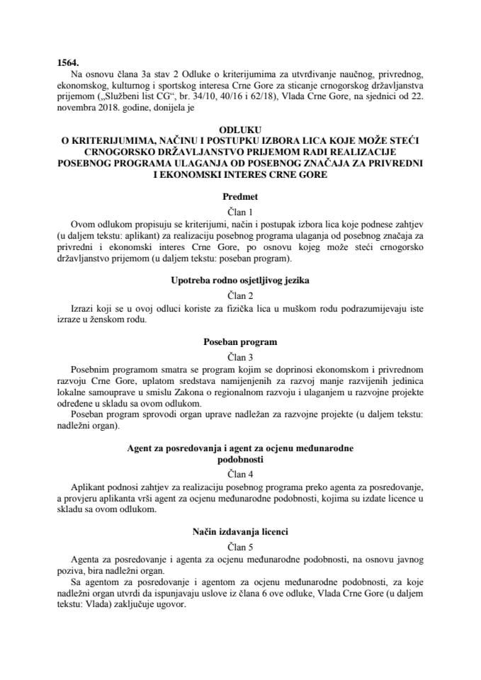 Odluka o kriterijumima, načinu i postupku izbora lica koje može steći crnogorsko državljanstvo prijemom radi realizacije posebnog programa ulaganja od posebnog značaja za privredni i ekonomski interes