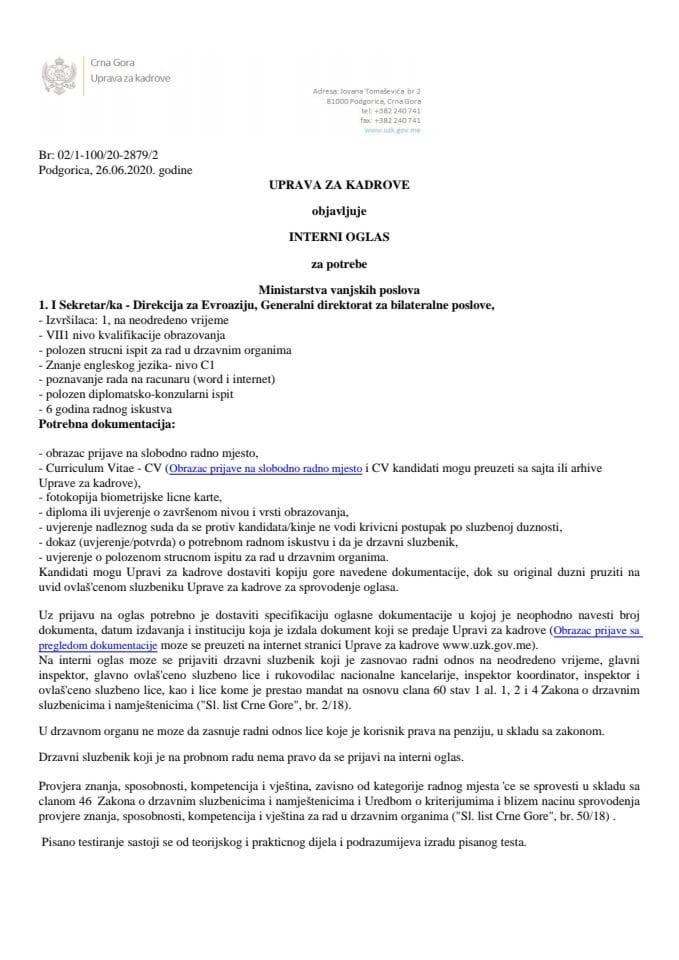 Uprava za kadrove objavljuje interni oglas za potrebe Ministarstva vanjskih poslova - I sekretar/ka u Direkciji za evroaziju, Generalni direktorat za bilateralne poslove