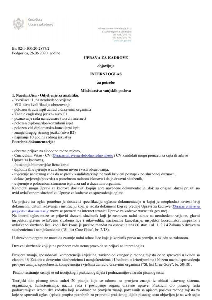 Uprava za kadrove objavljuje interni oglas za potrebe Ministarstva vanjskih poslova -  nacelnik/ca Odjeljenja za analitiku
