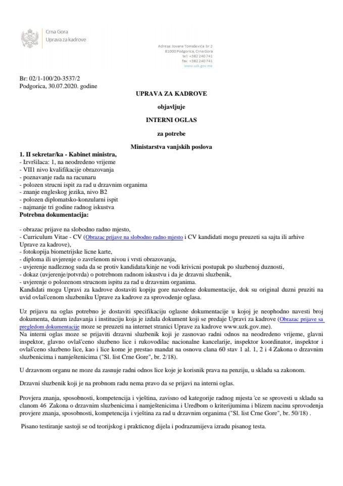Uprava za kadrove objavljuje interni oglas za potrebe Ministarstva vanjskih poslova - II sekretar/ka - Kabinet ministra