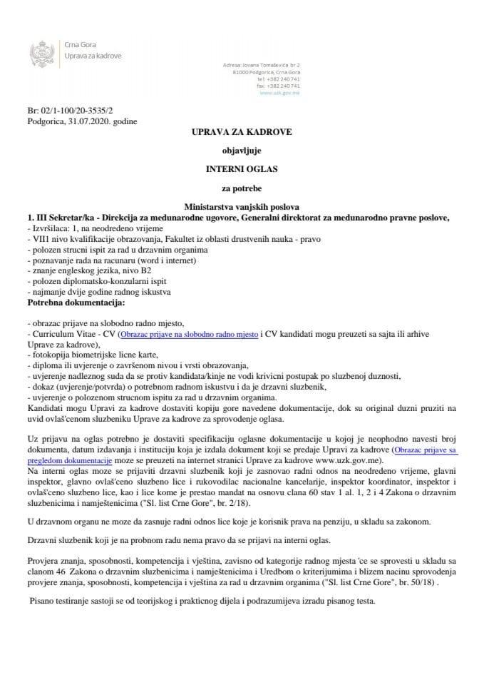 Uprava za kadrove objavljuje interni oglas za potrebe Ministarstva vanjskih poslova - III Sekretar/ka - Direkcija za međunarodne ugovore, Generalni direktorat za međunarodno pravne poslove