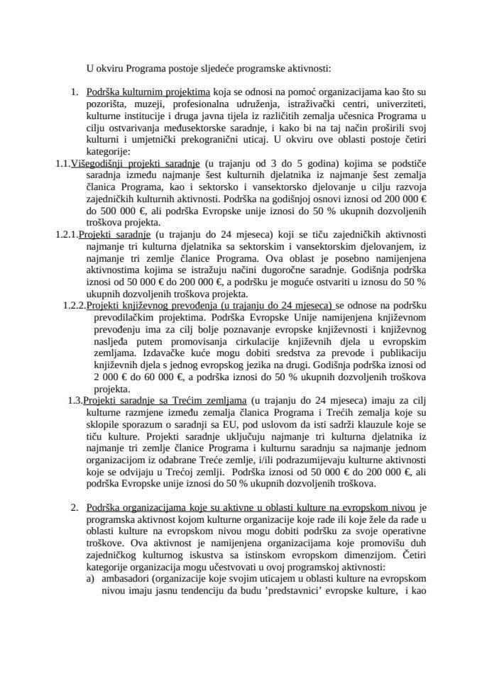Program Evropske zajednice Kultura 2007 - 2013.