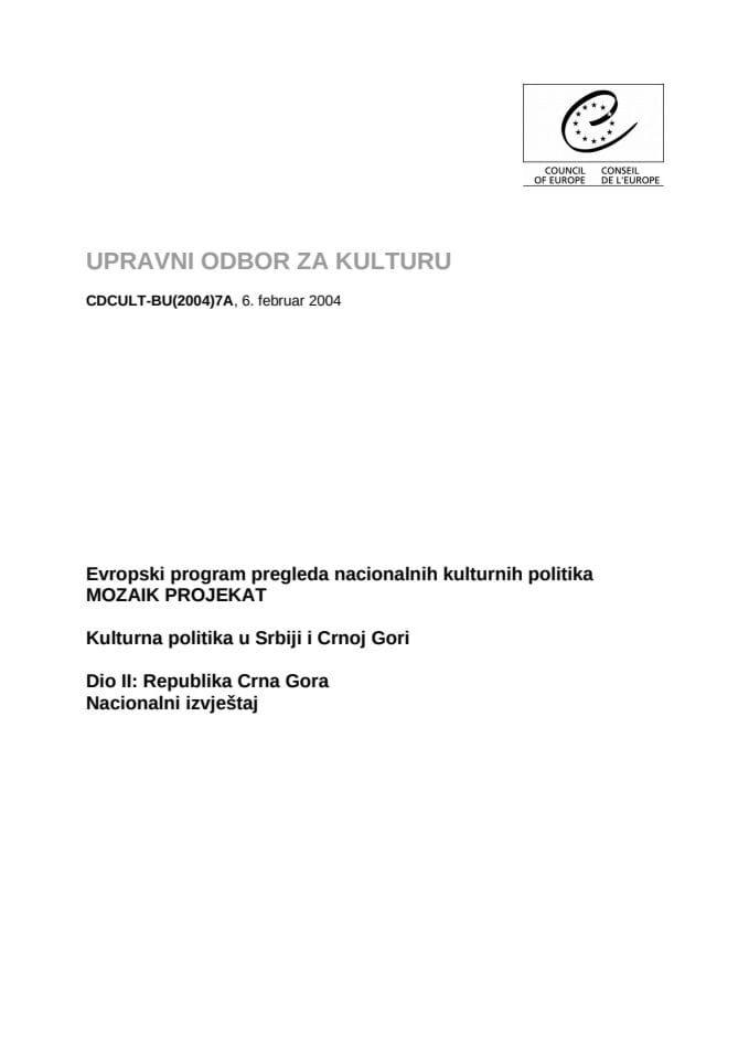 Nacionalni izvještaj o kulturnoj politici Crne Gore