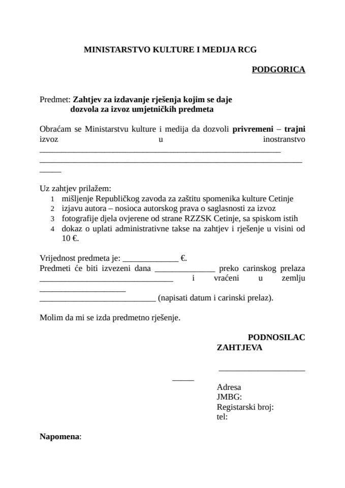 OBRAZAC - Zahtjev za izdavanje rješenja kojim se daje dozvola za izvoz umjetničkih predmeta