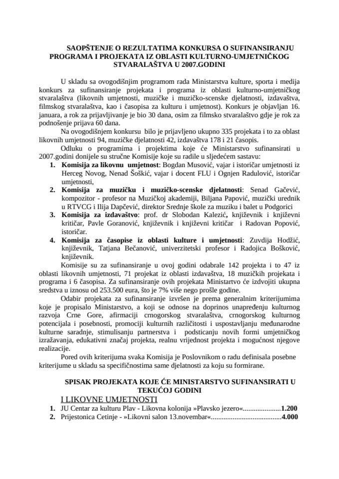 Saopštenje Ministarstva kulture, sporta i medija