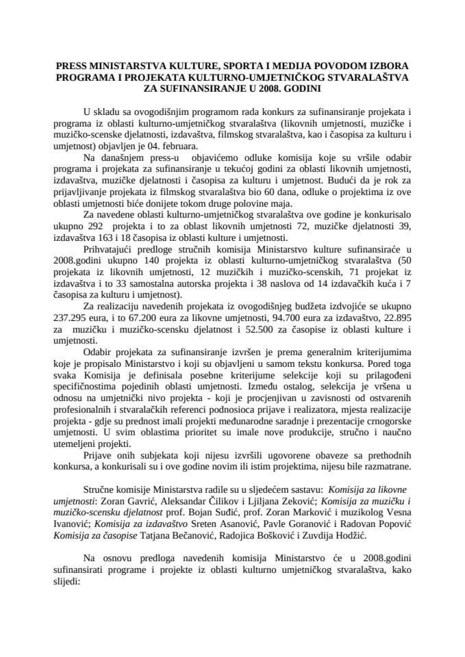 Održana konferencija za novinare ministra kulture, sporta i medija Branislava Mićunovića povodom zav
