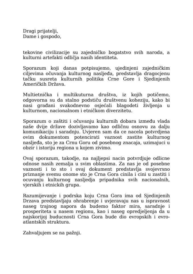 Saopštenje: Potpisan Sporazum između Crne Gore i Sjedinjenih Američkih Država o očuvanju i zaštiti k