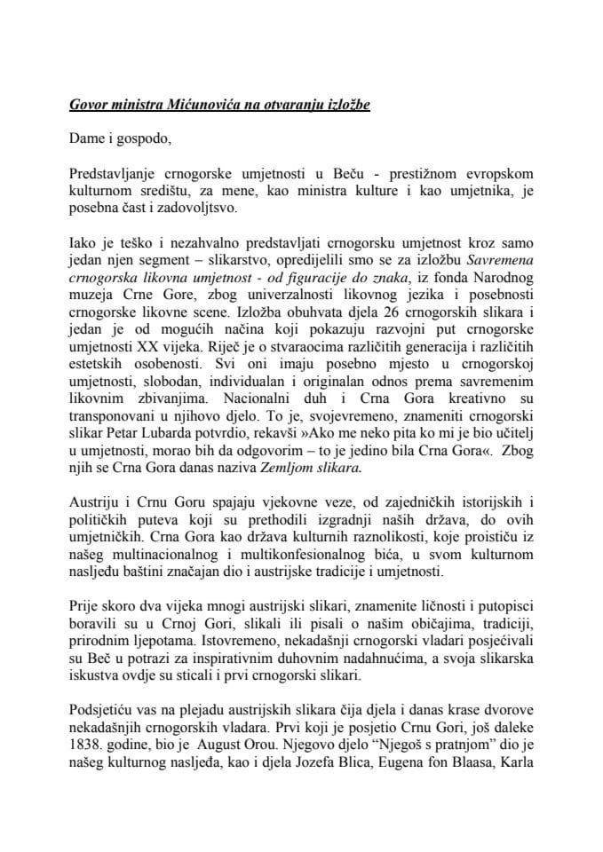 Beč: Ministar kulture, sporta i medija Branislav Mićunović otvorio izložbu savremenog crnogorskog sl