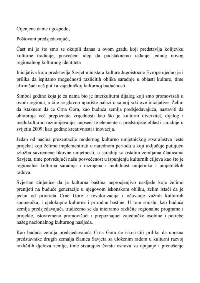 Saopštenje: Crna Gora na Petom ministarskom sastanku Savjeta ministara kulture Jugoistočne Evrope u