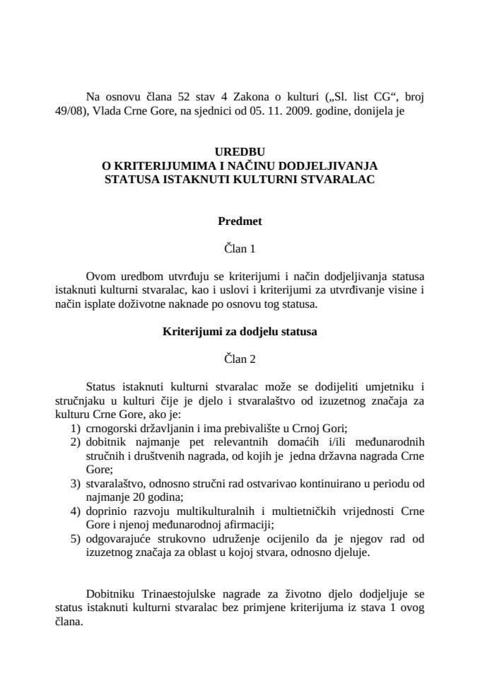 Izjava sekretara Ministarstva kulture, sporta i medija Toma Miljića nakon sjednice Vlade Crne Gore