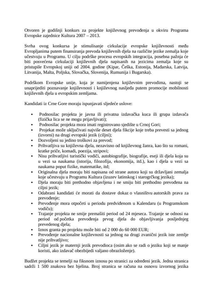 Konkurs za projekte književnog prevođenja