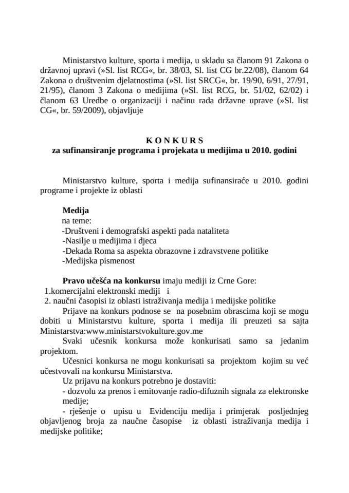 Konkurs za sufinansiranje programa i projekata u medijima u 2010. godini
