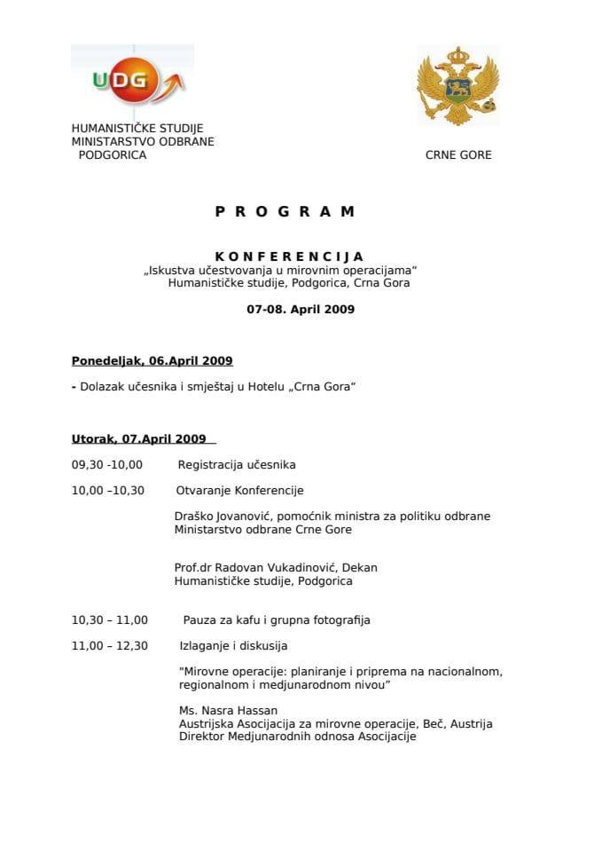 """Najava: Konferencija """"Iskustva učestvovanja u mirovnim operacijama"""""""