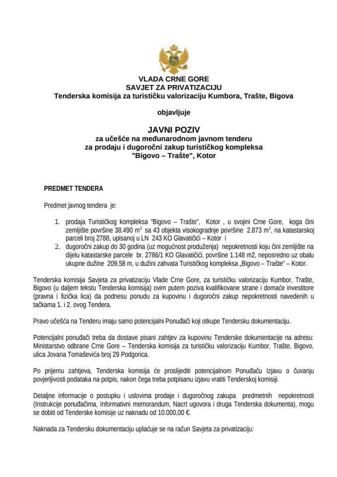 """Javni poziv za prodaju i dugoročni zakup turističkog kompleksa """"Bigovo  Trašte"""", Kotor"""