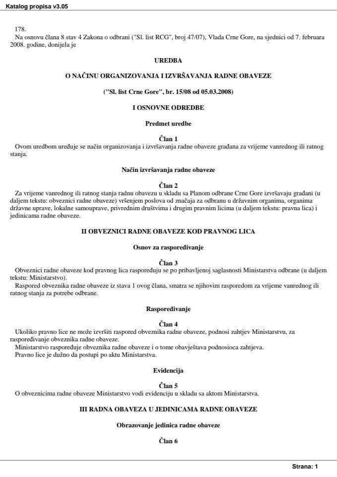 Uredba o načinu organizovanja i izvršavanja radne obaveze