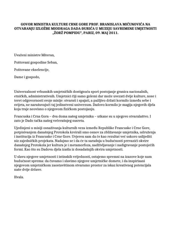 Govor_ministra_Micunovica_09.05.2011.