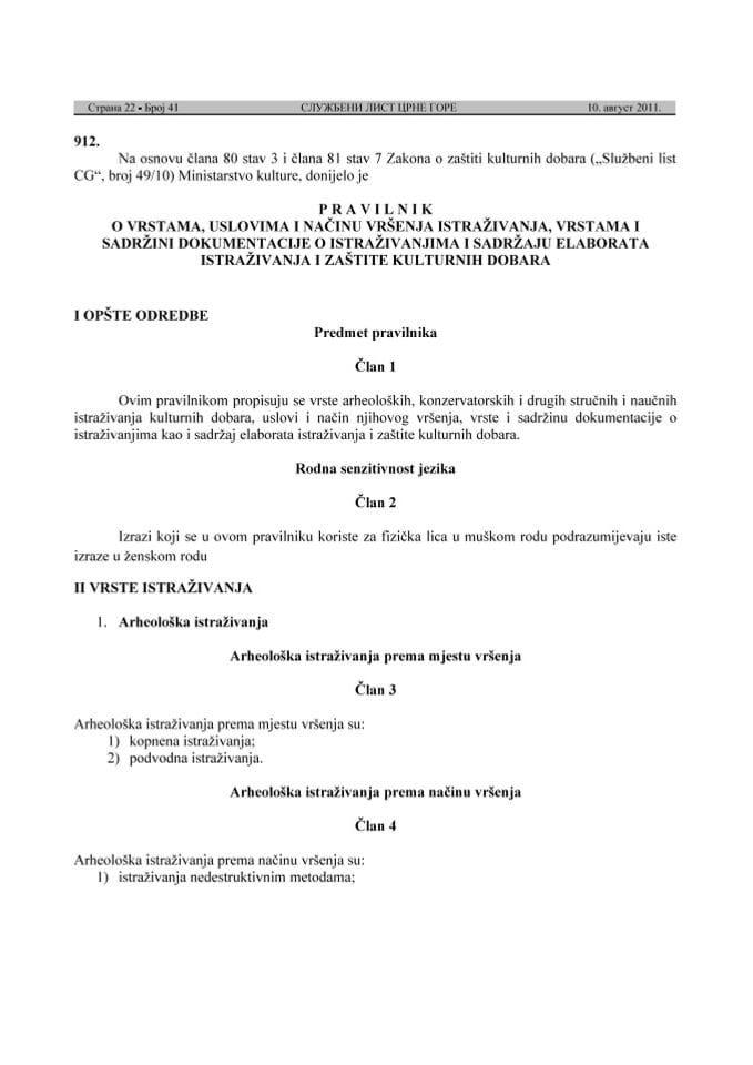 Pravilnik o vrstama,uslovima i načinu vršenju istraživanja..