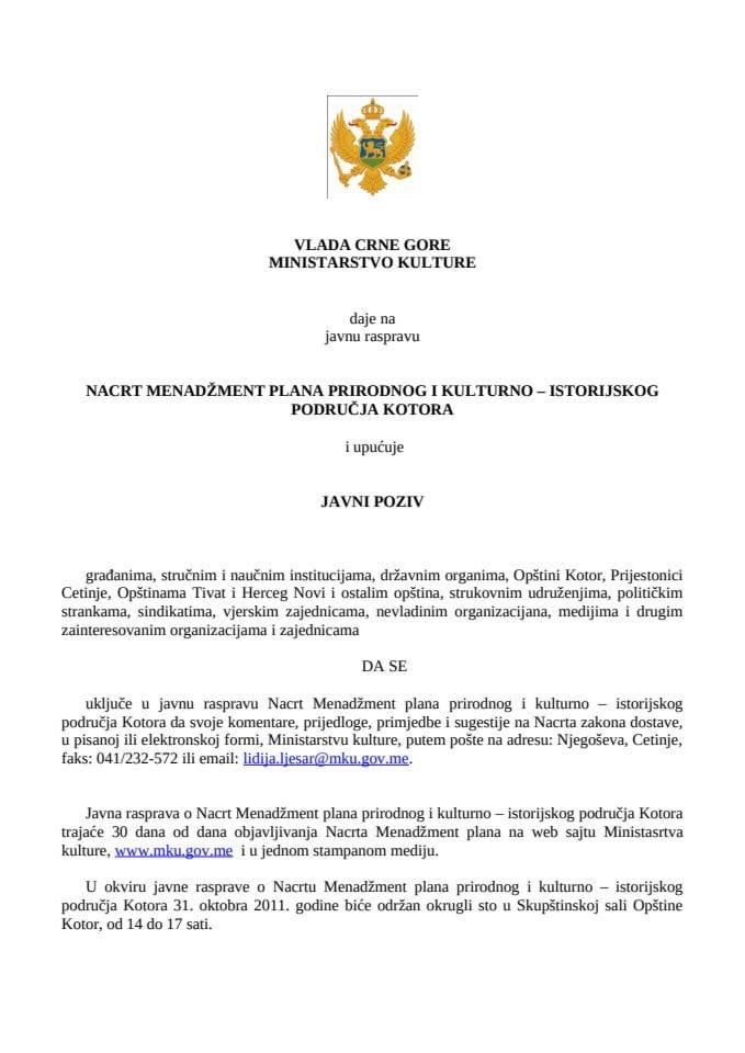 Javni poziv Menadžment plan