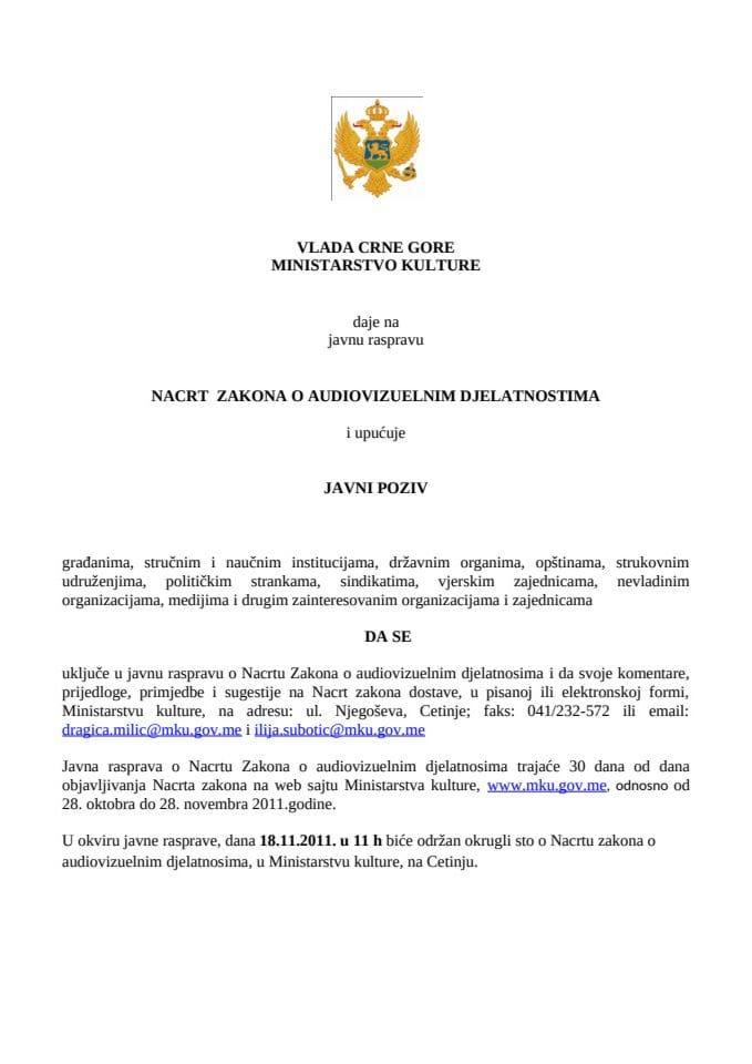 javni poziv za audiovizuelne djelatnosti