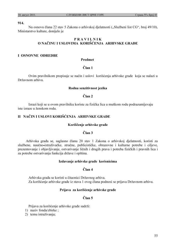 Pravilnik o načinu i uslovima korišćenja arhivske građe