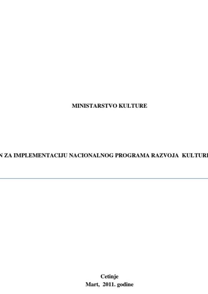 Akcioni plan nacionalnog programa za 2011. godinu