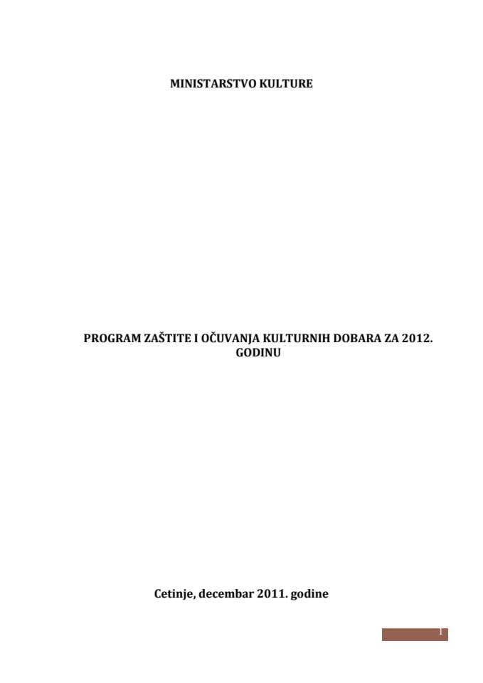 Program zaštite i očuvanja kulturnih dobara za 2012. godinu