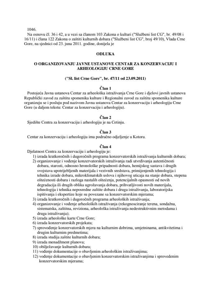 Odluka o organizovanju Javne ustanove Centar za konzervaciju i arheologiju Crne Gore