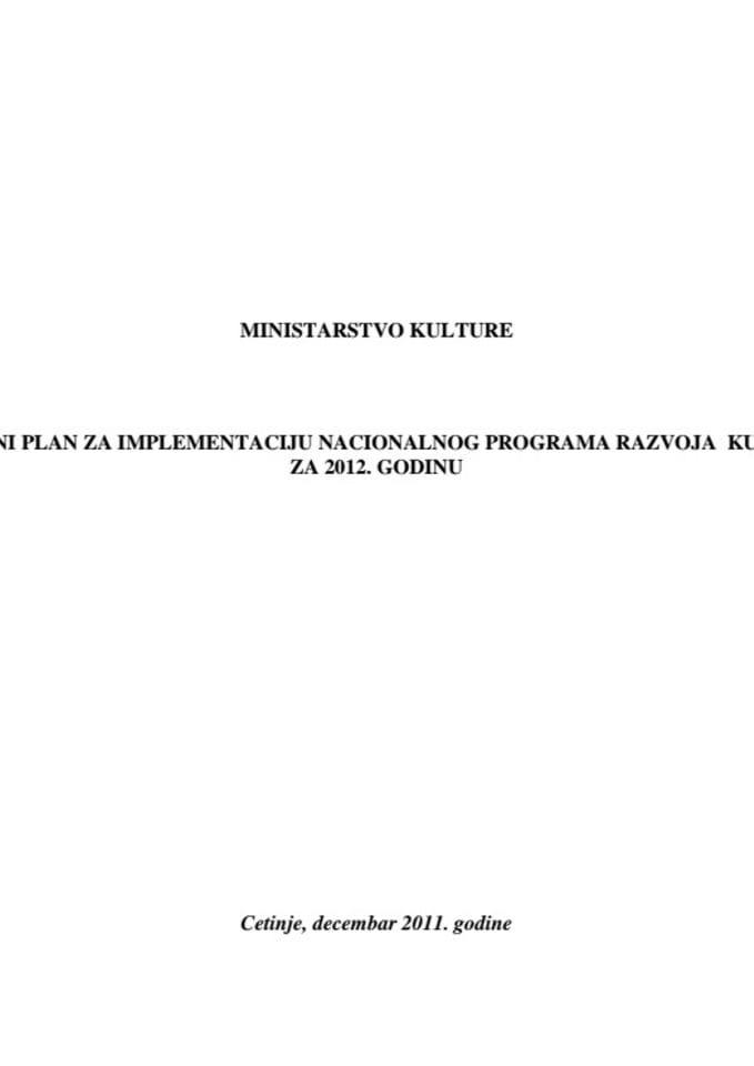 Akcioni plan za implementaciju nacionalnog programa razvoja kulture za 2012. godinu