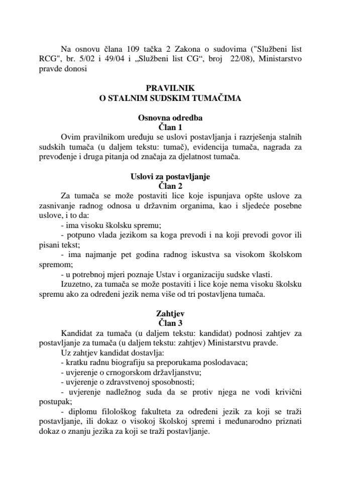 Pravilnik o stalnim sudskim tumačima