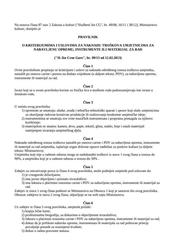 Pravilnik o kriterijumima i uslovima za naknadu troškova umjetnicima