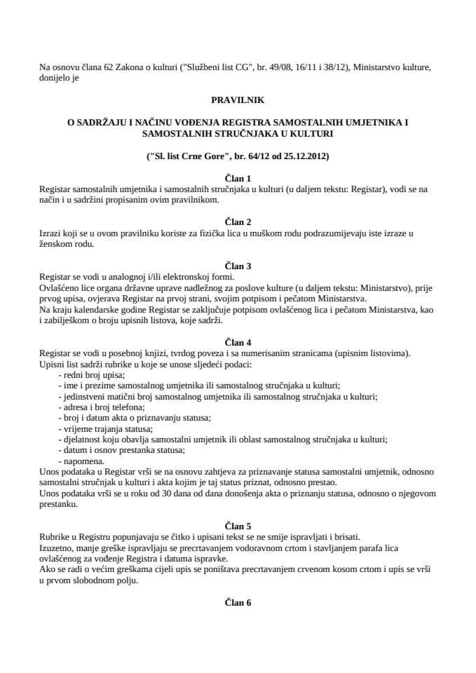 Pravilnik o sadržaju i nacinu vodjenja registra samostalnih umjetnika i samostalnih
