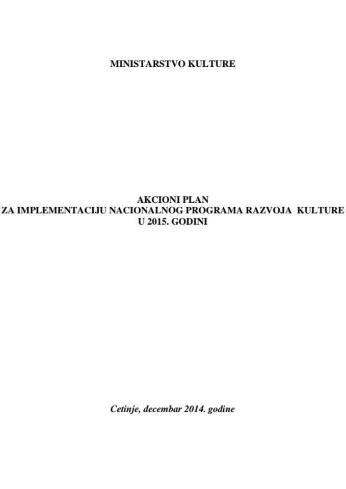 Akcioni plan za implementaciju Nacionalnog programa razvoja kulture za 2015.godinu