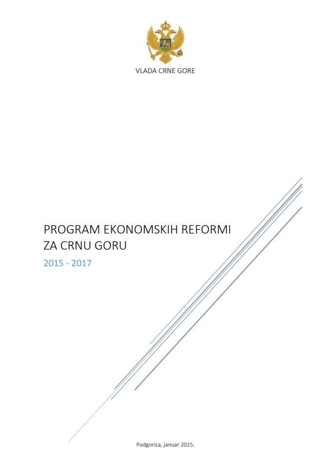 Program ekonomskih reformi Crne Gore 2015-2017