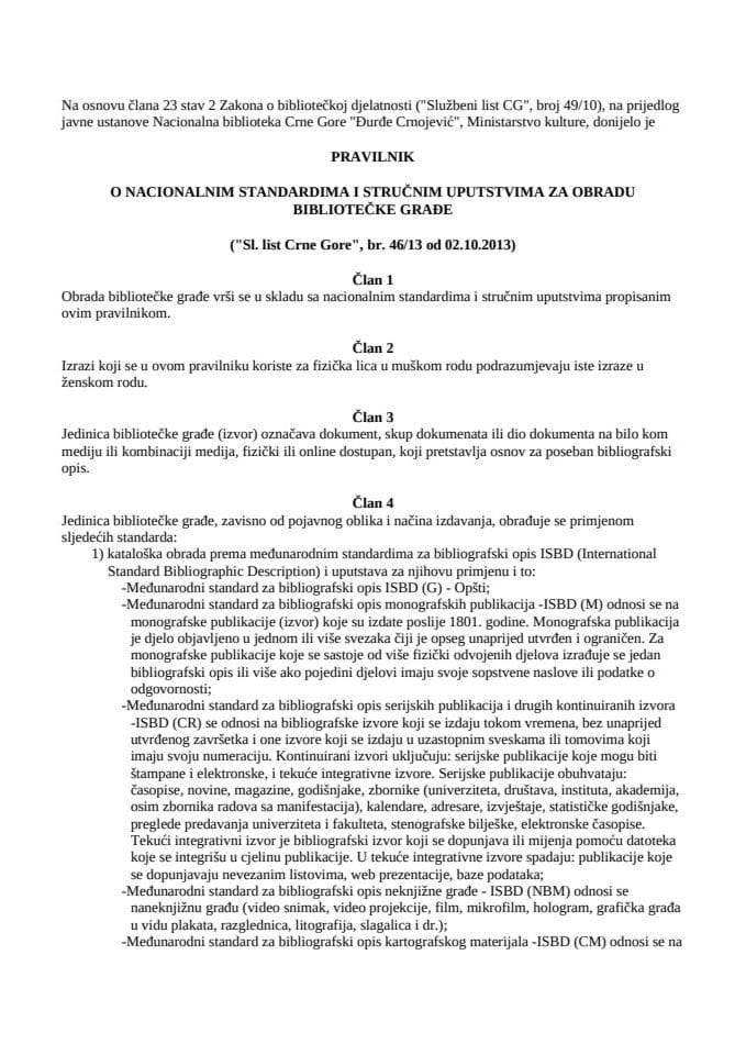 Pravilnik o nacionalnim standardima i stručnim uputstvima za obradu bibliotečke građe