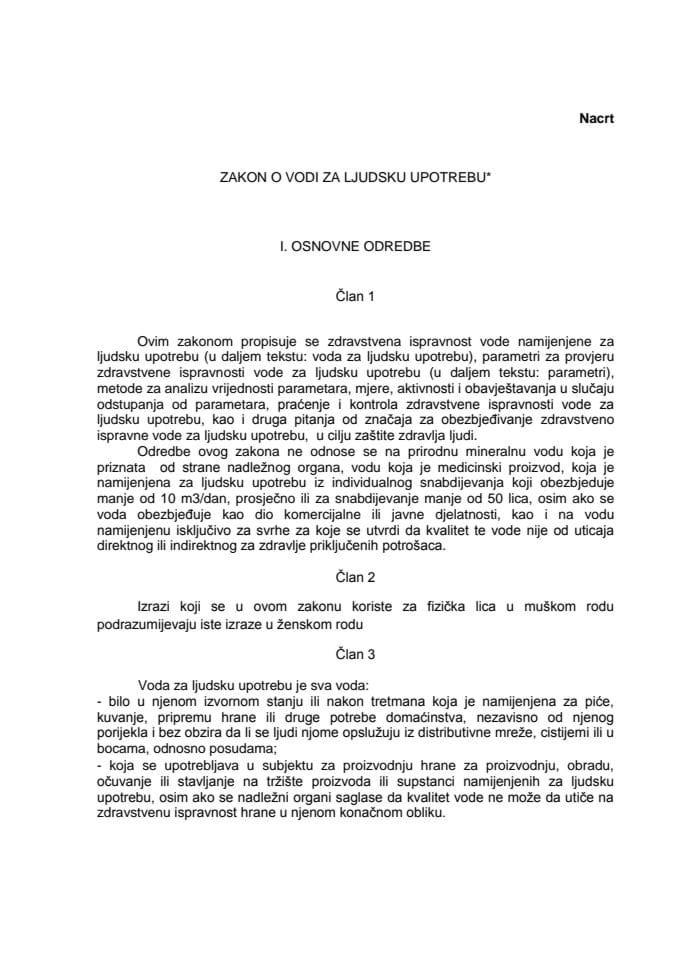 Nacrt Zakona o vodi za ljudsku upotrebu sa obrazloženjem