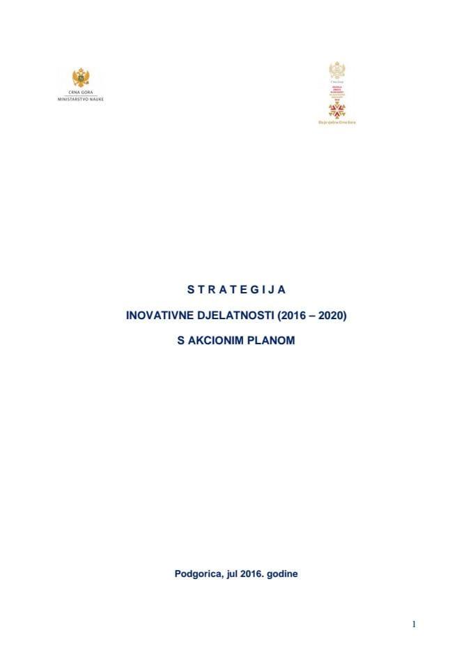 Strategija inovativne djelatnosti (2016-2020) s Akcionim planom