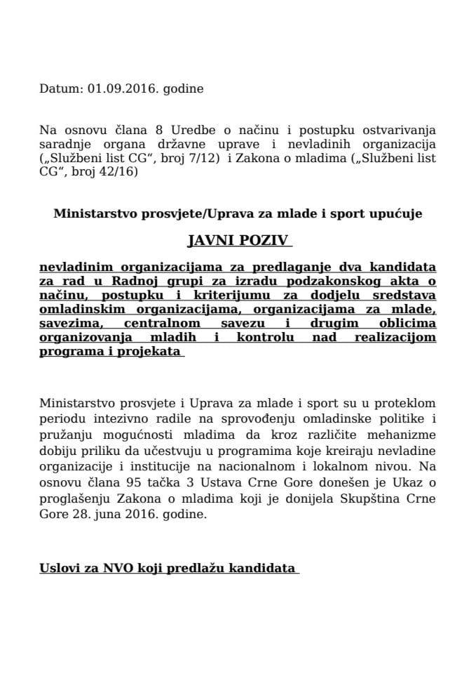 Javni poziv NVO- PODZAKONSKI AKT  1
