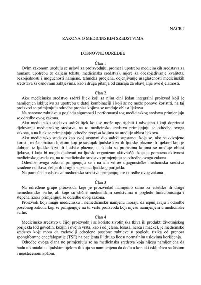 Nacrt zakona o medicinskim sredstvima sa obrazloženjem (06.02.2018.)