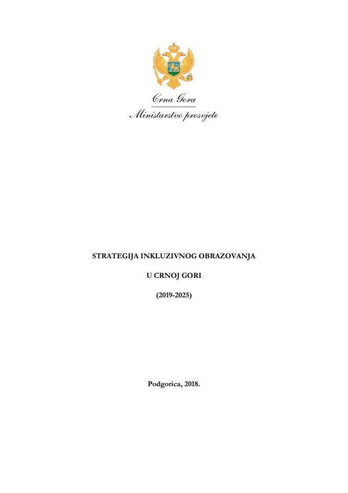 Nacrt Strategije inkluzivnog obrazovanja 2019 - 2025 za javnu raspravu
