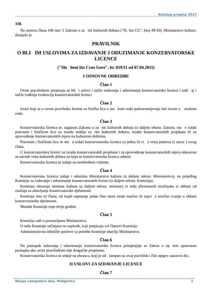 Pravilnik o blizim uslovima za izdavanje i oduzimanje konzervatorske licence
