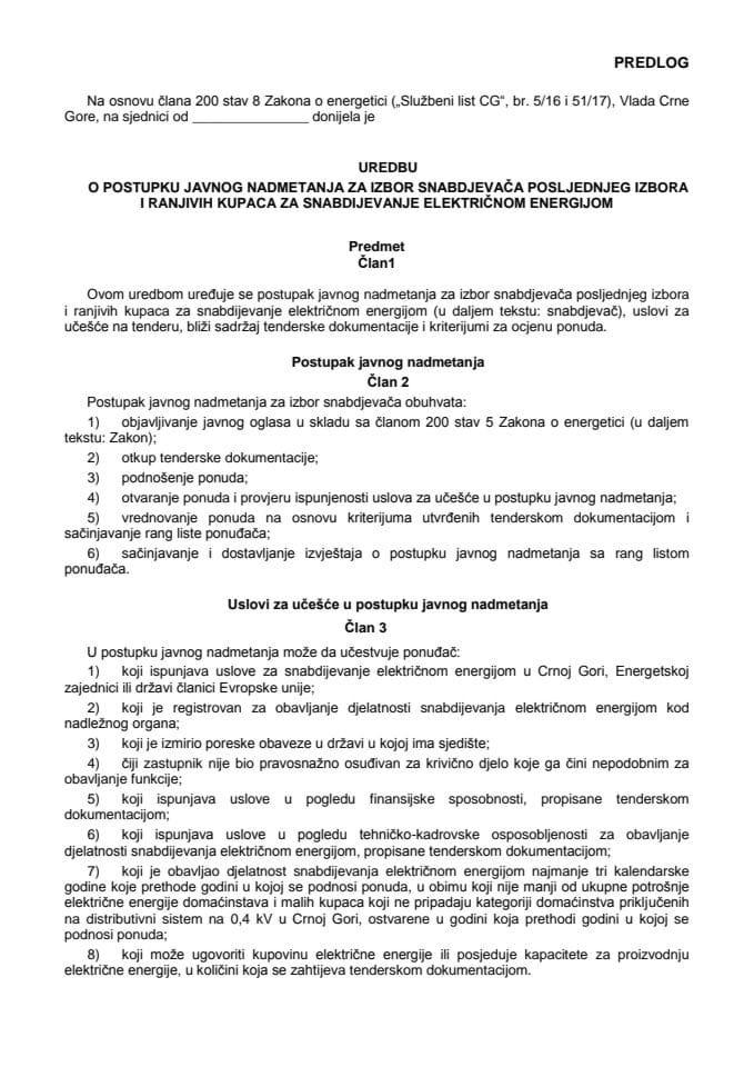 Predlog uredbe o postupku javnog nadmetanja za izbor snabdjevača posljednjeg izbora i ranjivih kupaca za snabdijevanje električnom energijom