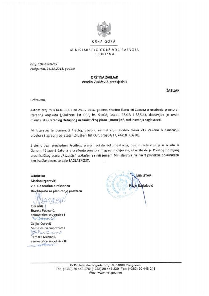 104-1900_25 Saglasnost na Predlog DUP-a Razvršje, Opština Žabljak