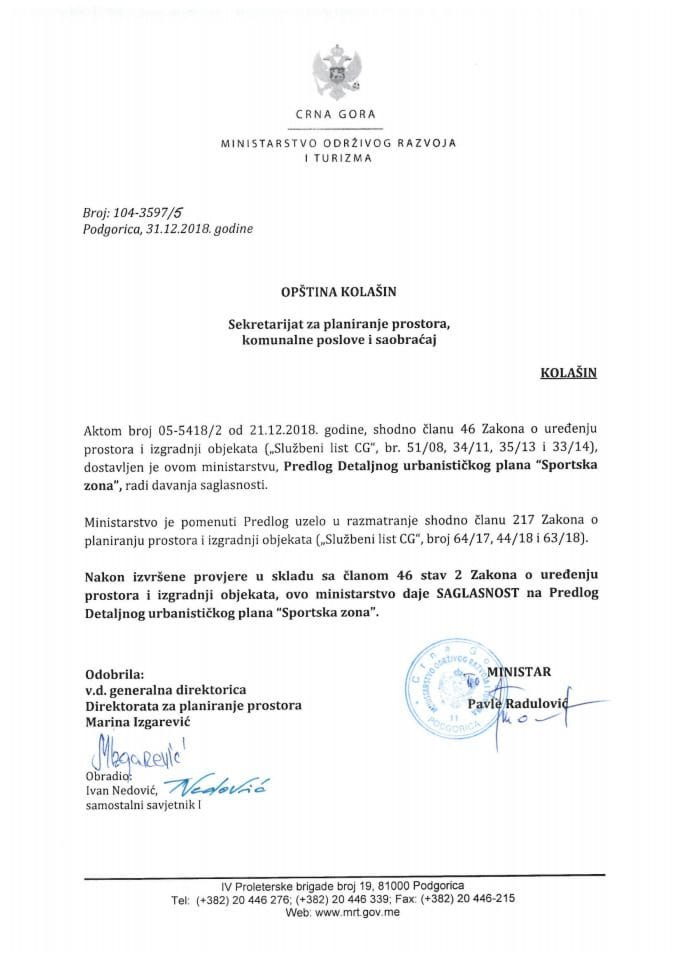 104-3597_5 Saglasnost na Predlog DUP-a Sportska zona, Opština Kolašin