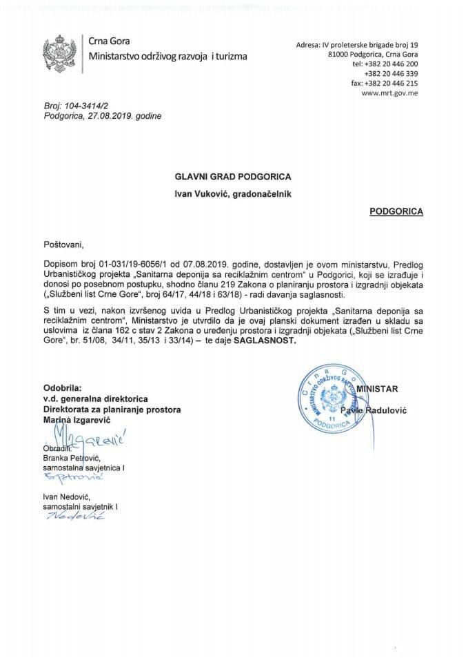 104-3414_2 Saglasnost na Predlog UP-a Sanitarna deponija sa reciklažnim centrom, Glavni grad Podgorica