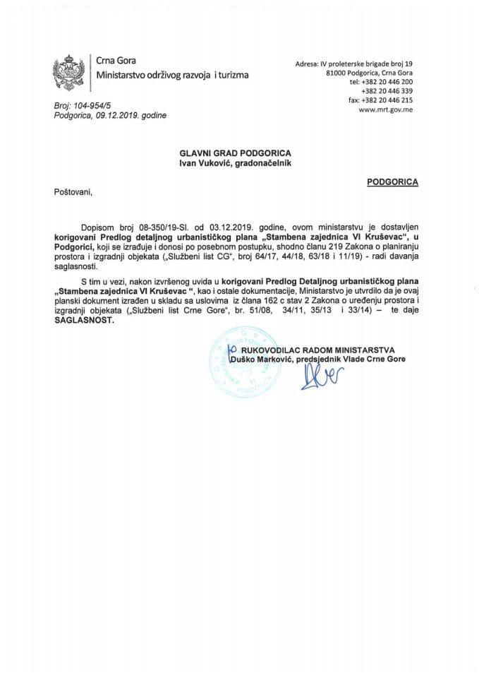 104-954_5 Saglasnost DUP Stambena  zajednica VI Krusevac