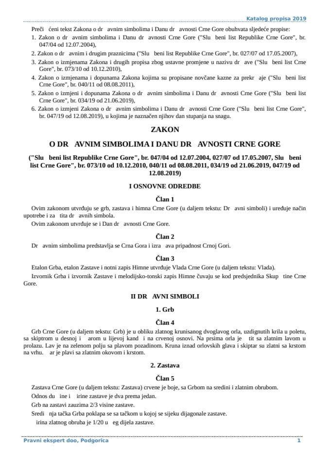 Закон о државним симболима и Дану државности Црне Горе