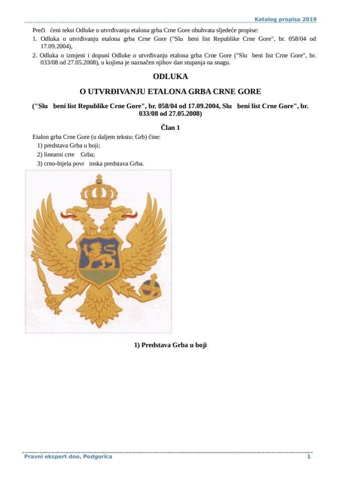 Odluka o utvrđivanju etalona grba Crne Gore
